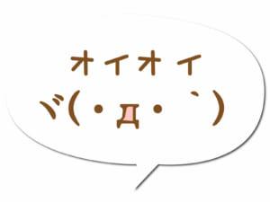 シロアリ業者の口コミ・評判