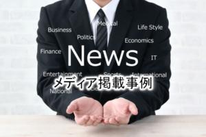 media_banar01